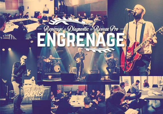 engrenage2